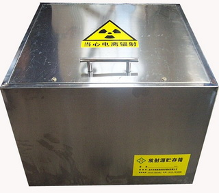 放射源儲存鉛箱
